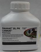 Ланнат 20, PK  (1 л)