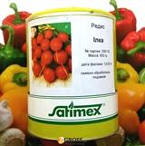 Семена редиса Илка 500 г (Сатимекс)