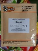 Семена капусты Слава 100 г (Коуел)