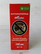 Антиколорад Макс (100 мл)