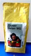 Делан® 700  WG, в.г.  (1 кг)