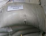 Диаммофоска (50 кг)
