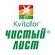 Kvitofor®
