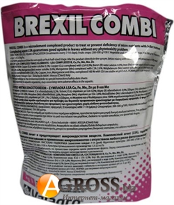 Брексил Комби 1 кг - фото 5727
