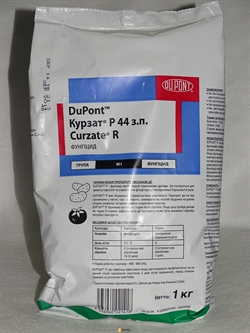 КУРЗАТ® Р  44 з.п.   (1 кг) - фото 5863