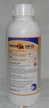 Топсин®-М  500 КС  - фото 5886