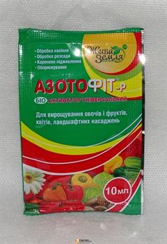 Азотофит-р - фото 5969