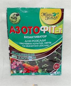 Азотофит-т (15 г) - фото 5970