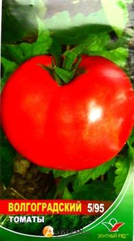 Семена томата Волгоградский 5/95 (поздний) - фото 6013