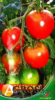 Семена томата Де Барао розовый 1 г - фото 6027