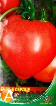 Cемена томата Бычье сердце красное 1 г - фото 6032