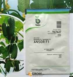 Семена огурца Анзор F1 250 шт - фото 6034