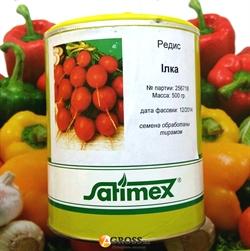 Семена редиса Илка 500 г (Сатимекс) - фото 6085