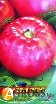 Семена томата Малиновый гигант 1 г - фото 6105