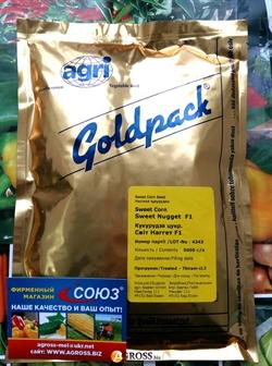 Семена кукурузы Свит Наггет 5000 шт - фото 6137