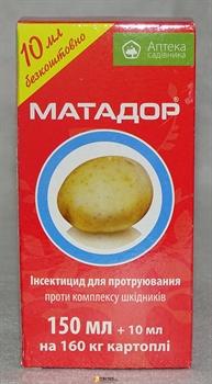 Матадор (160 мл) - фото 6184