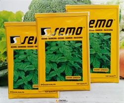 Семена базилика зеленого Дарк Грин (SEMO) - фото 6251
