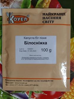 Семена капусты Белоснежка (Коуел) - фото 6323