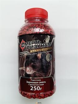 Средство от грызунов Смерть грызунам  (с ароматом сыра) 250 г - фото 6342