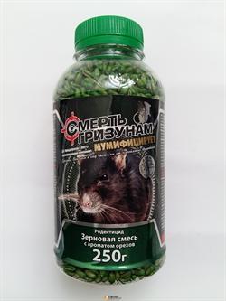 Средство от грызунов Смерть грызунам  (с ароматом  орехов) 250 г - фото 6343