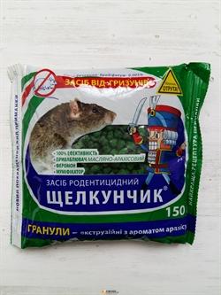 Средство от грызунов Щелкунчик 150 г - фото 6366