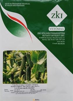 Семена огурца ZKI 104 F1 - фото 6484
