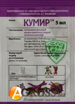 Кумир, к.с. (5мл) - фото 6503
