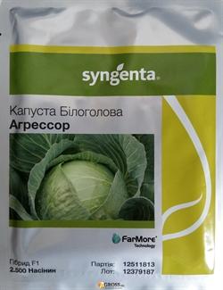 Семена капусты Агрессор F1 - фото 6516