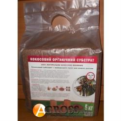 Кокосовый субстрат (5кг) - фото 6651
