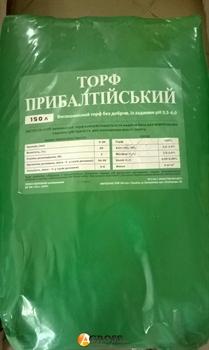 Торф Прибалтийский  (150л) - фото 6678