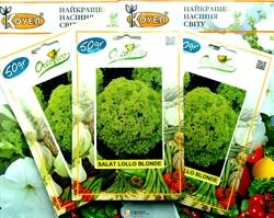 Семена салата Лолло Бионда (Коуел) - фото 6735