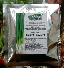 Семена лука на перо  Кими F1 10 000 шт - фото 6888