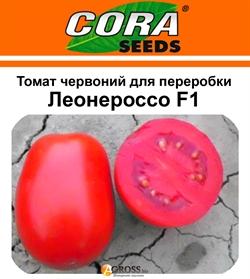 Семена томата Леонероссо F1 1000 шт - фото 6892