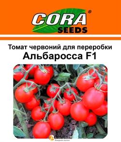 Семена томата Альбаросса F1 1000 шт - фото 6894