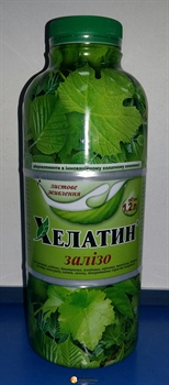 Хелатин  Железо 1,2 л - фото 7067