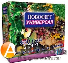 """НОВОФЕРТ """"УНИВЕРСАЛ""""  (500 г) - фото 7080"""