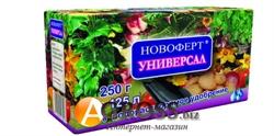 """НОВОФЕРТ """"УНИВЕРСАЛ""""  (250 г) - фото 7085"""
