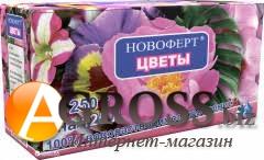 НОВОФЕРТ «ЦВЕТЫ» 250 г - фото 7094