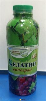 Хелатин Виноград 1,2 л - фото 7103