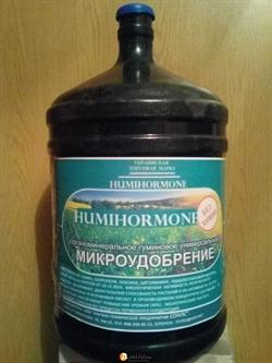 Удобрение Humigormone - фото 7149