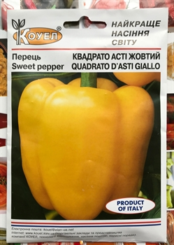 Семена перца Квадрато Асти Желтый 10 г (Коуел) - фото 7200