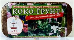 Коко - грунт  (500г) - фото 7201