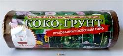 Коко - Грунт Диски (10 шт.) - фото 7202