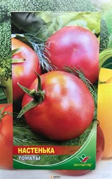 Семена томата Настенька 1 г - фото 7257