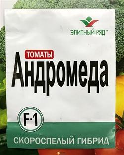 Семена томата Андромеда 1 г - фото 7265