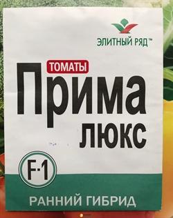 Семена томата Прима Люкс F1 1г - фото 7272