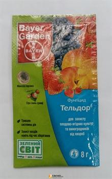 Магникур® Гард (Тельдор®) 8г - фото 7304
