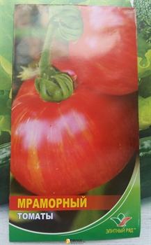 Семена томата Мраморный 1 г - фото 7438