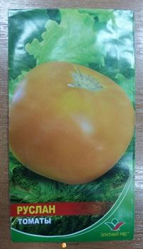 Семена томата Руслан 1 г - фото 7440