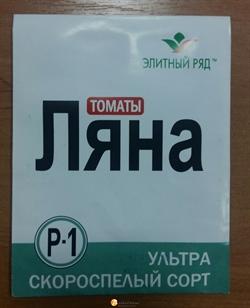 Семена томата Ляна 1 г - фото 7450